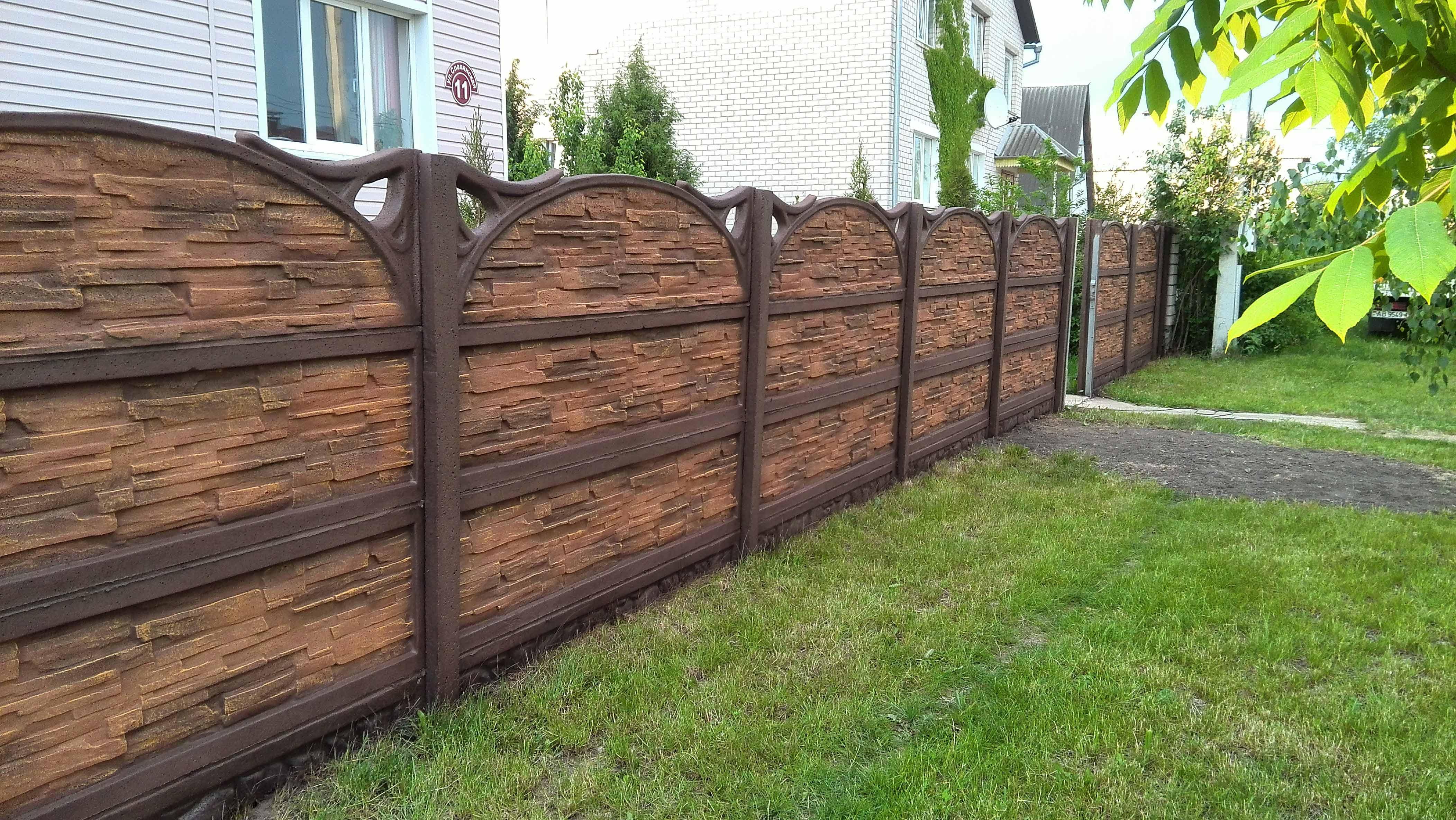как покрасить забор из бетона фото узнать группы логотипам